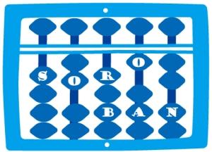 abacusCal logo 3