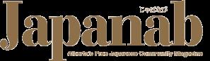 Japanab-logo